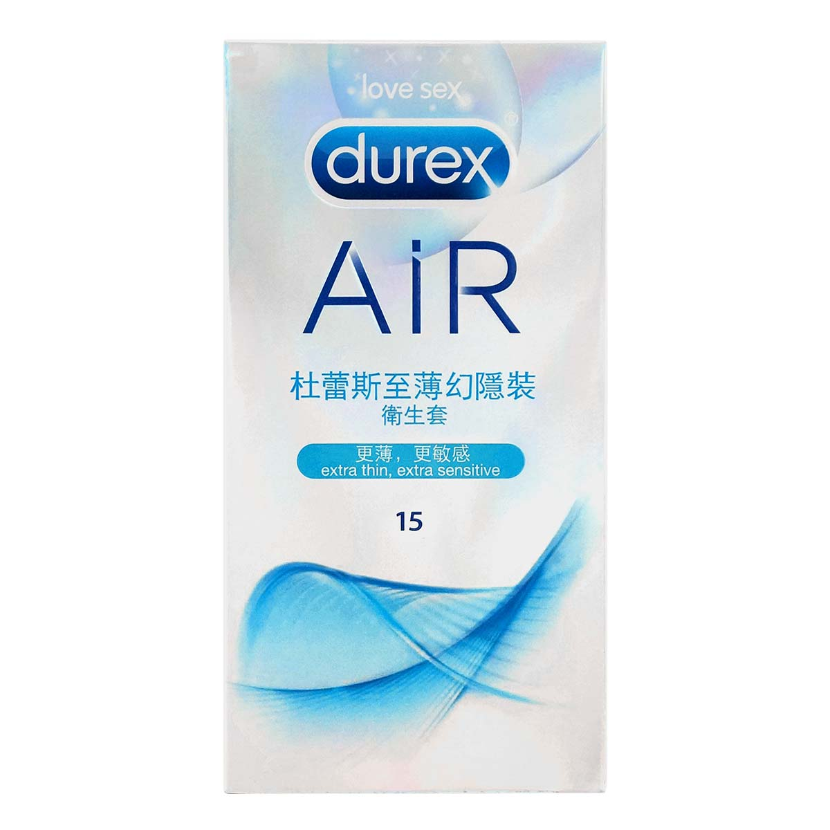 Durex Air 15's pack Latex Condom